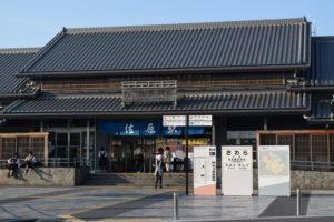 佐原駅駅舎