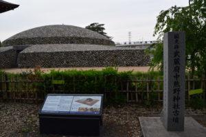 熊野神社古墳