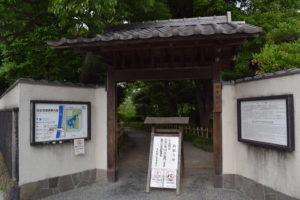 旧安田庭園門