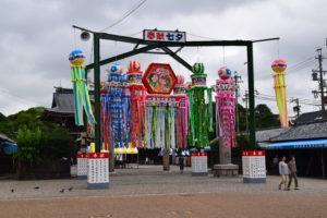 真清田神社入口