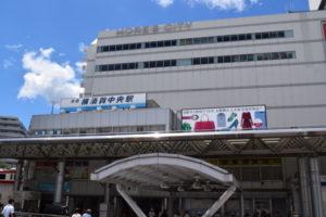 横須賀中央駅外観