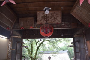 吉備津神社楼門