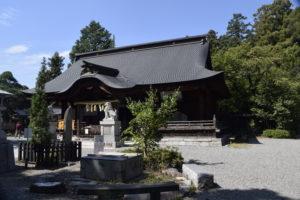 甲斐浅間神社