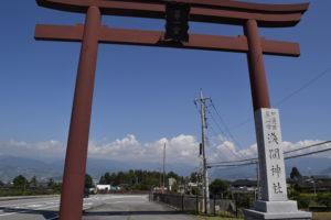 勝沼バイパスからの浅間神社