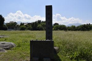 甲斐国分寺跡