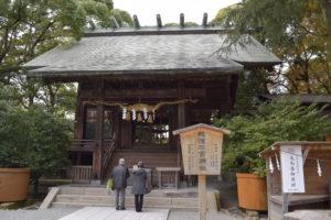 報徳二宮神社本殿