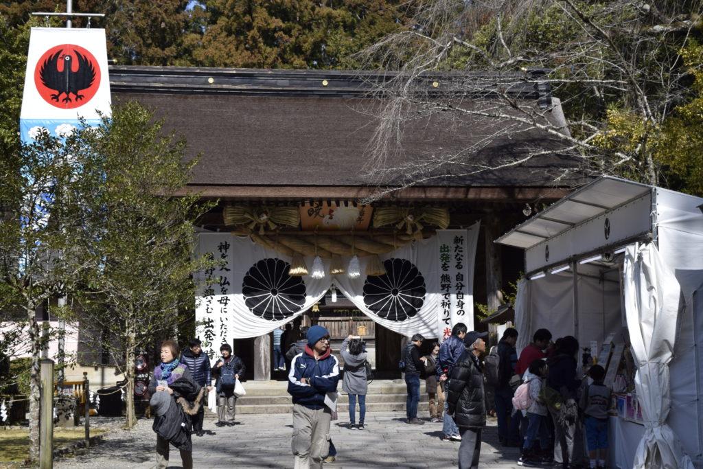 熊野大社の門