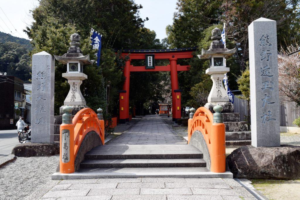 熊野速玉神社入り口