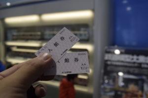 地下鉄博物館の切符