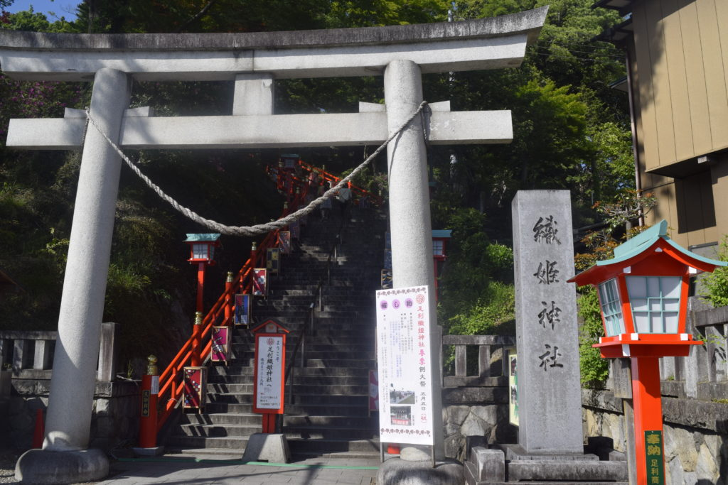 織姫神社入口