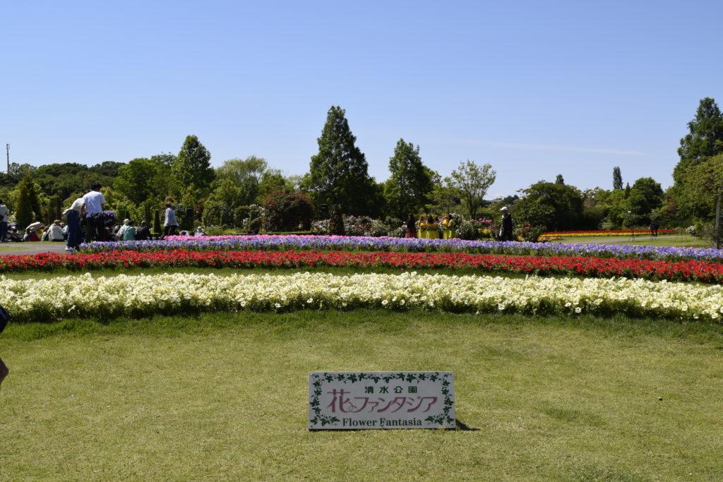 花ファンタジア入口