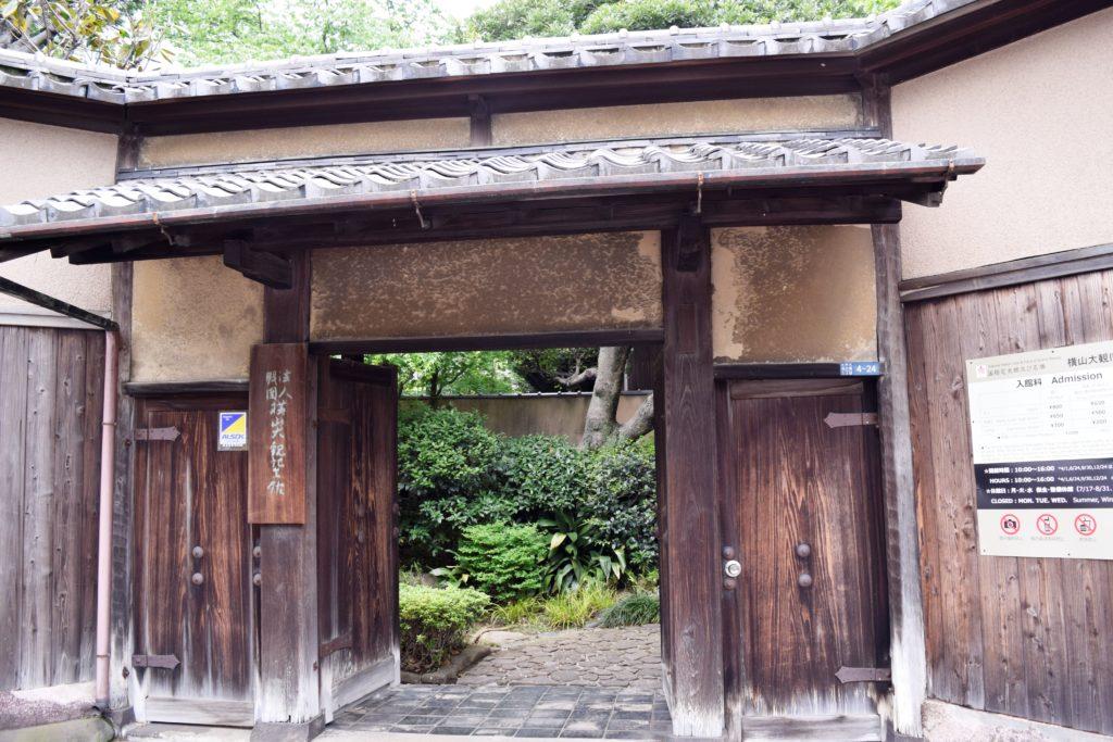 横山大観記念館入口