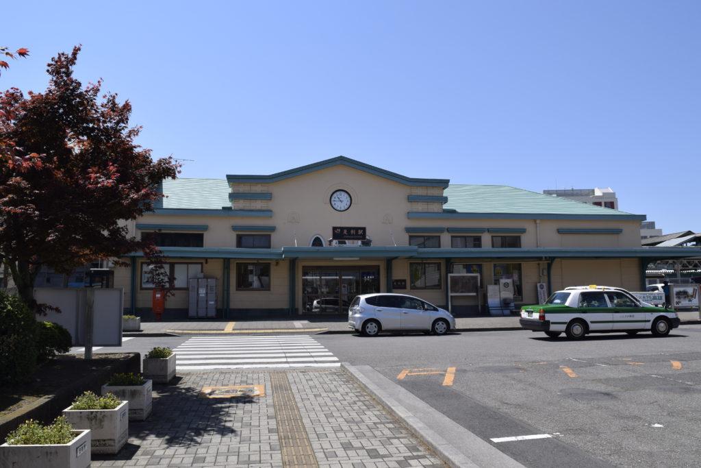 JR足利駅