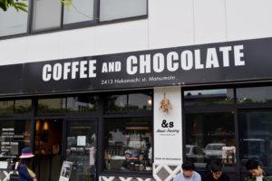 チョコレート専門店