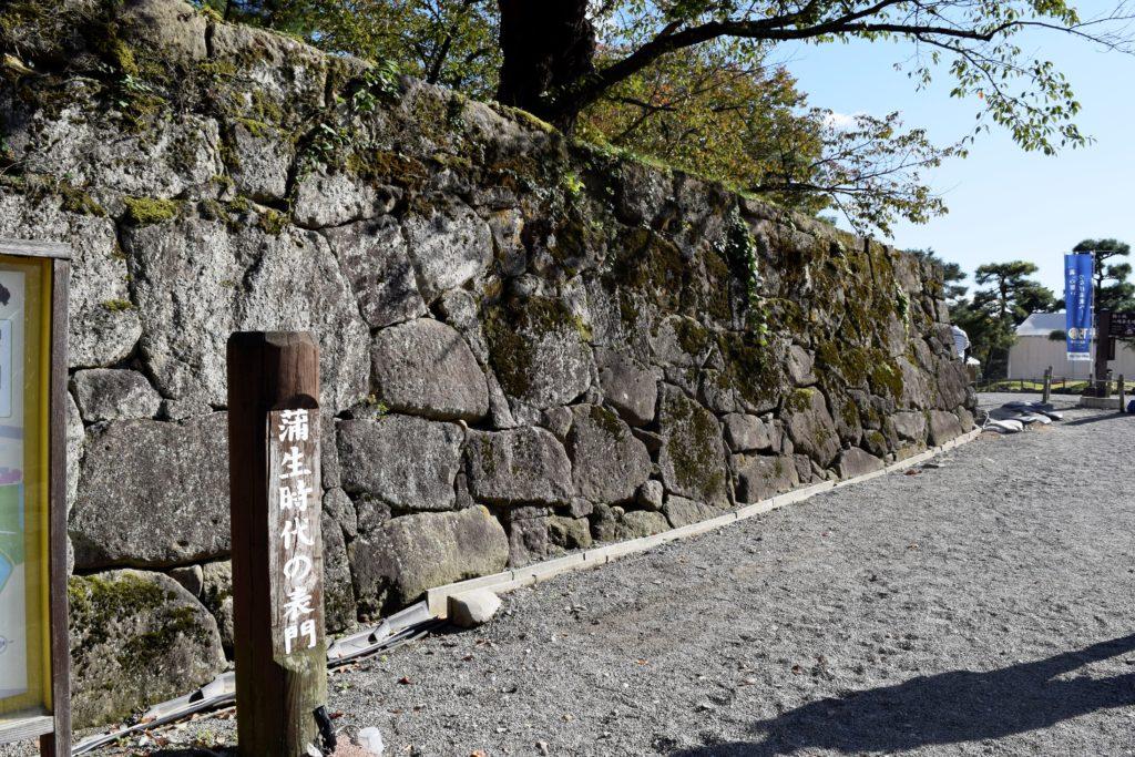 蒲生時代の石垣