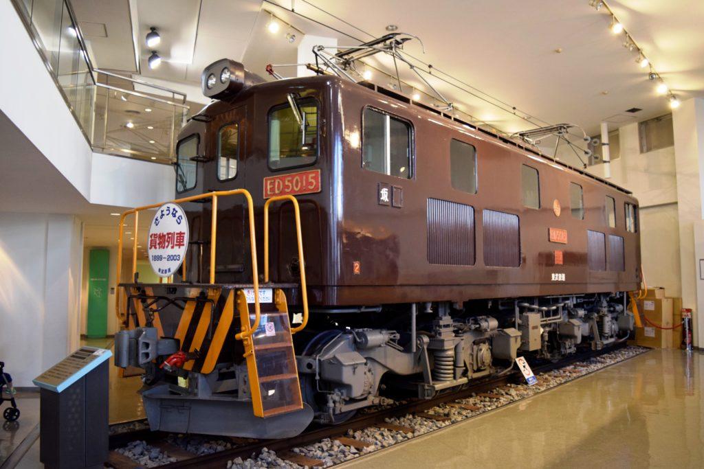 東武の貨物用車両