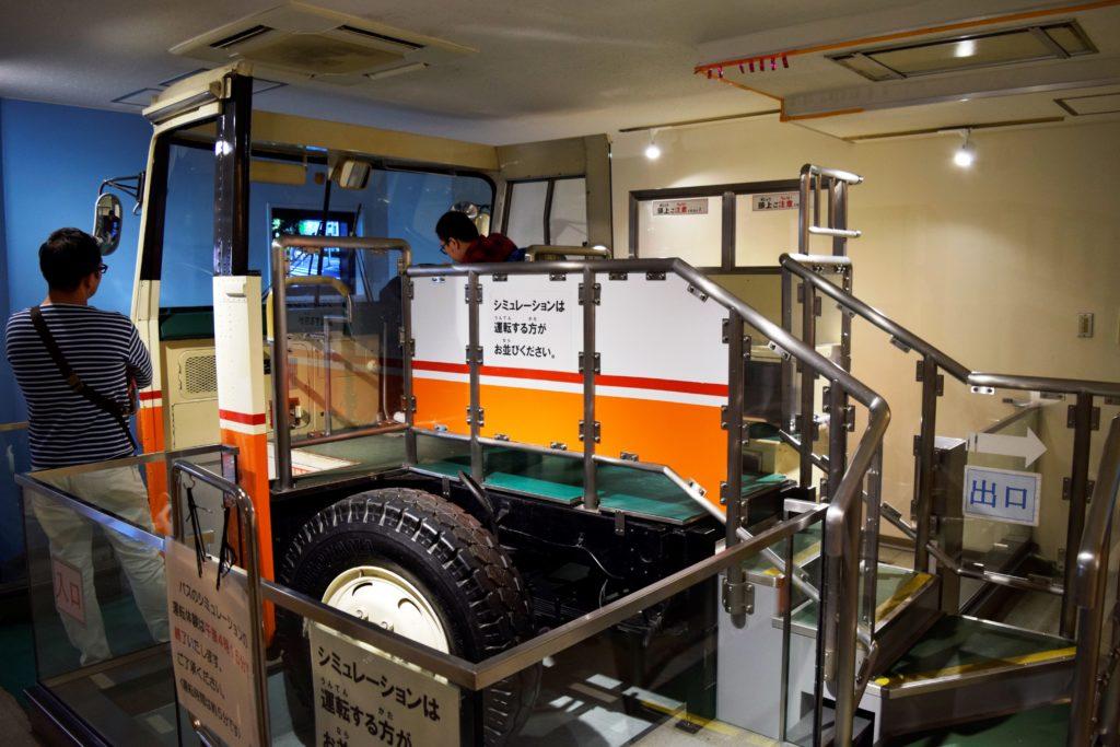 バスの運転シュミレーター