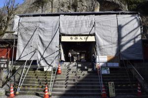 大谷寺の門