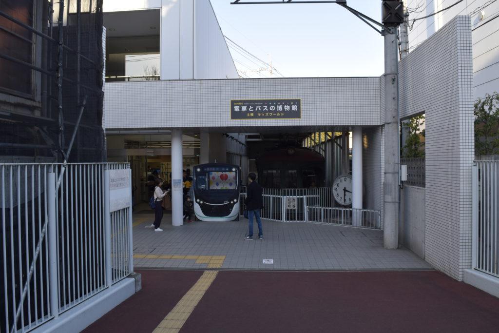 別館の入口