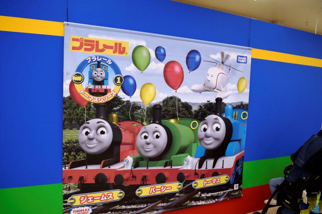 トーマスのポスター