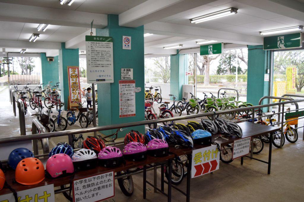 サイクリング乗り場