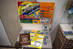 上野駅のスタンプ台
