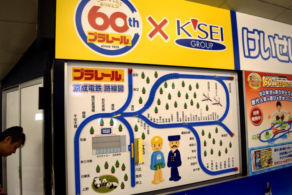 京成の路線図