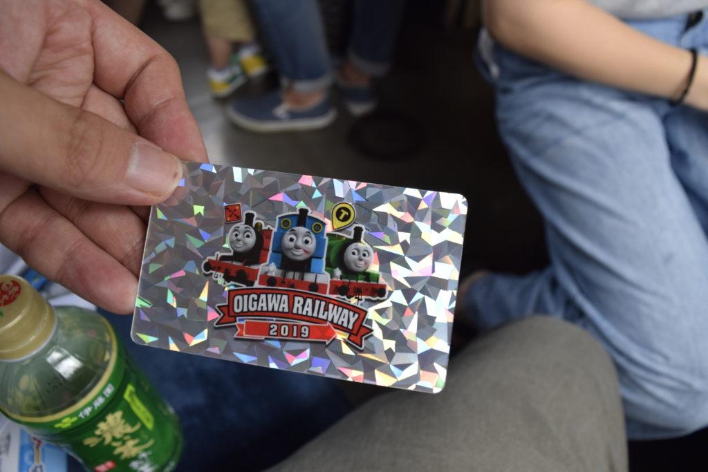 記念品のカード