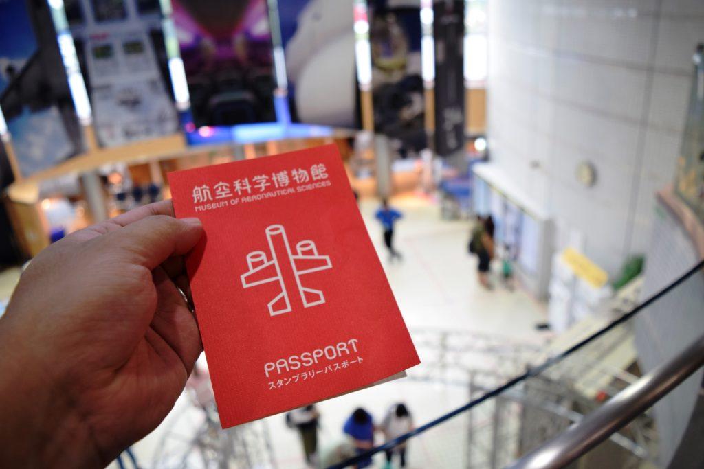 パスポート型のスタンプラリー